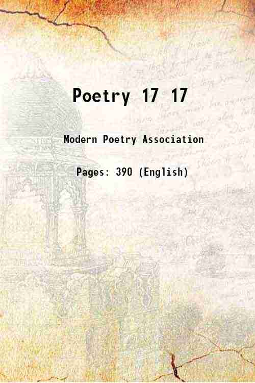 Poetry 17 17