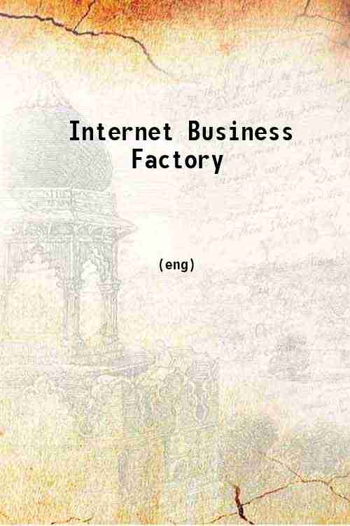 Internet Business Factory