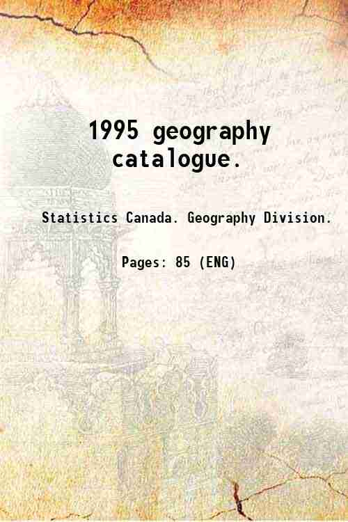 1995 geography catalogue.