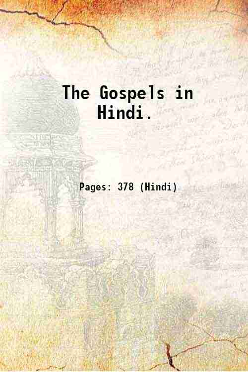 The Gospels in Hindi.