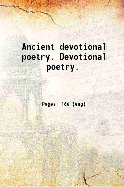 Ancient devotional poetry. Devotional poetry.