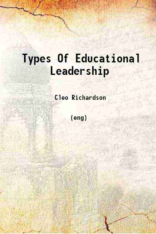 Types Of Educational Leadership