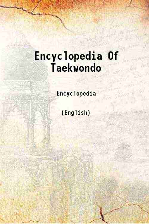 Encyclopedia Of Taekwondo