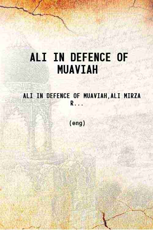 ALI IN DEFENCE OF MUAVIAH