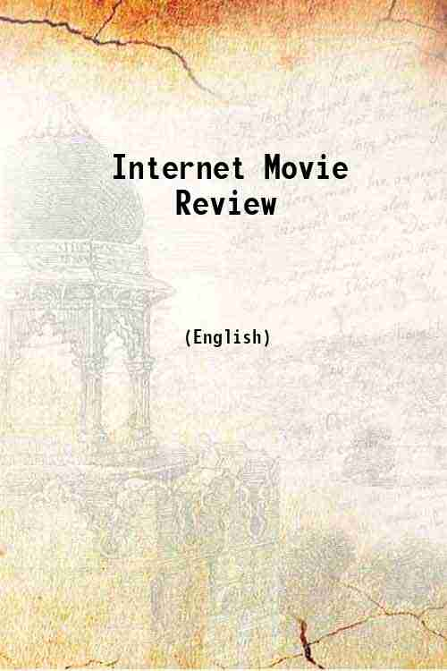 Internet Movie Review