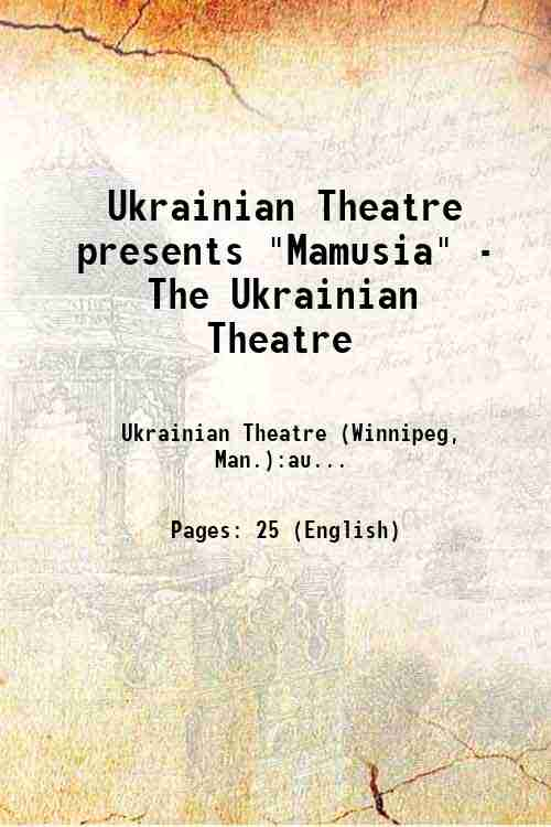 Ukrainian Theatre presents