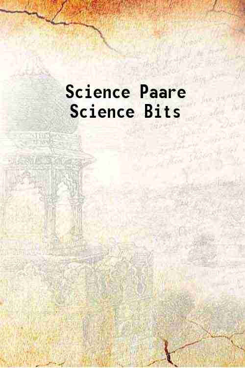 Science Paare Science Bits