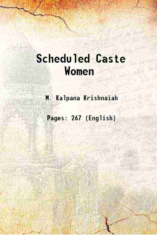 Scheduled Caste Women