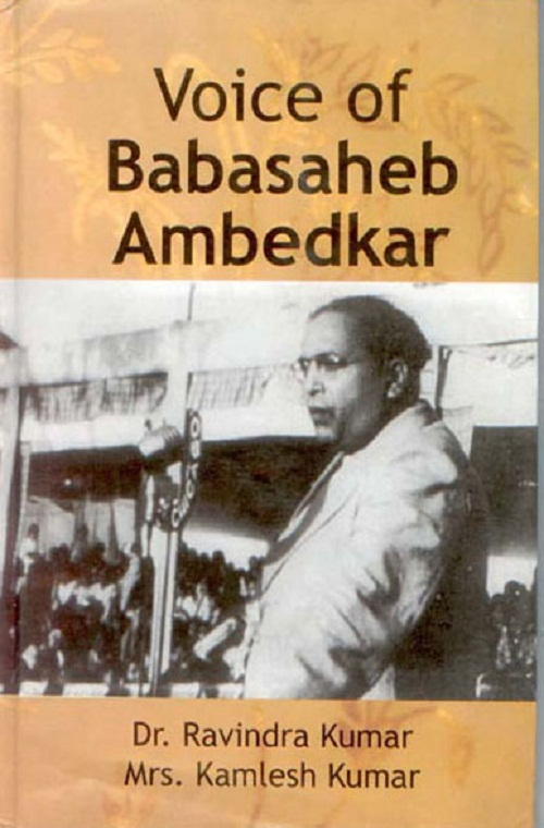 Voice of Babasaheb Ambedkar
