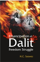 Emancipation of Dalits and Freedom Struggle