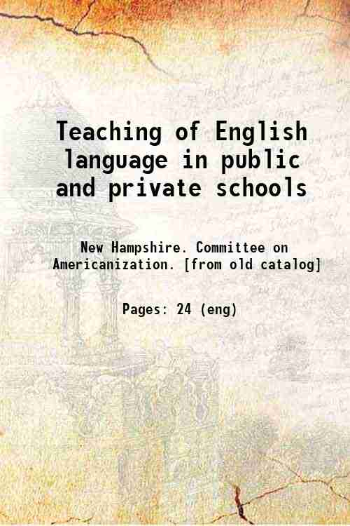 Teaching of English language in public and private schools