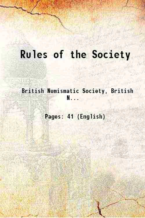 Rules of the Society