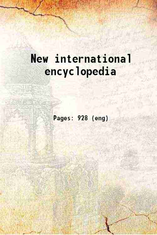 New international encyclopedia