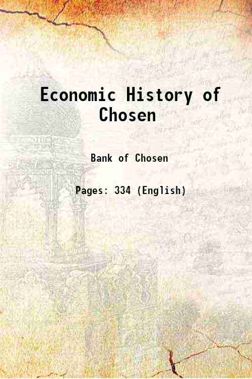Economic History of Chosen