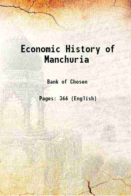 Economic History of Manchuria