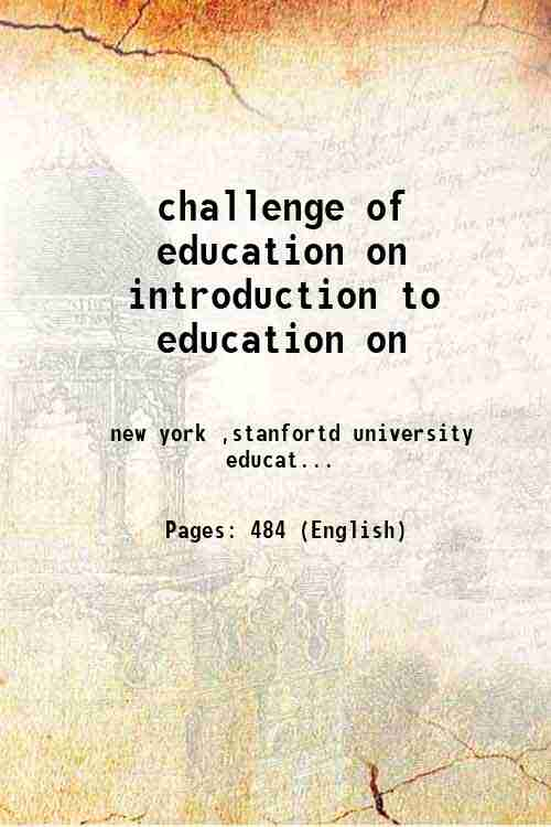 challenge of education on introduction to education on