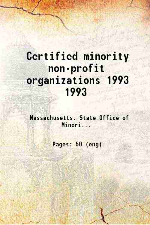 Certified minority non-profit organizations 1993 1993