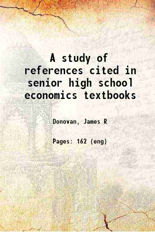 A study of references cited in senior high school economics textbooks