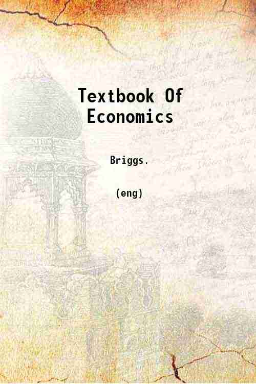 Textbook Of Economics