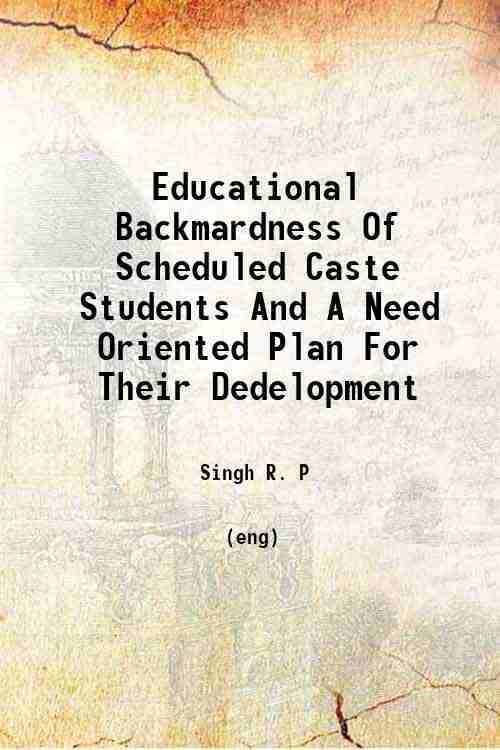 Educational Backmardness Of Scheduled Caste Students And A Need Oriented Plan For Their Dedelopment