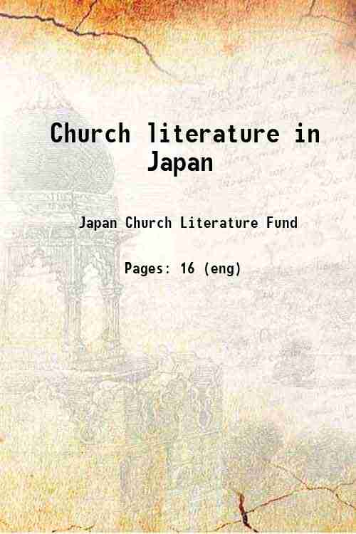 Church literature in Japan