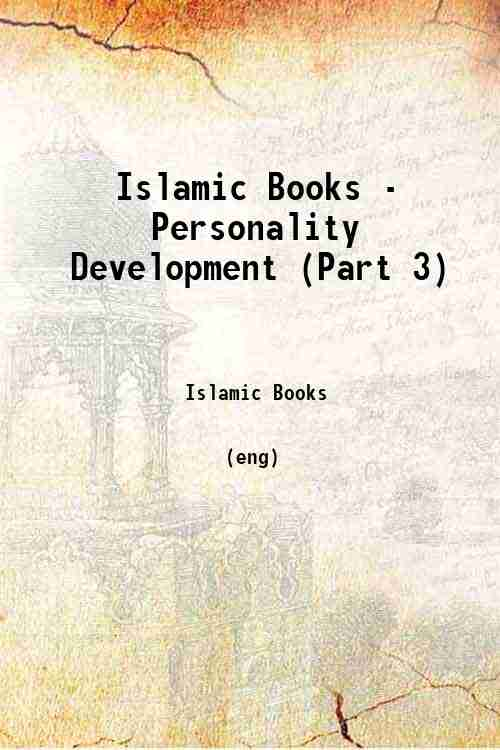 Islamic Books - Personality Development (Part 3)