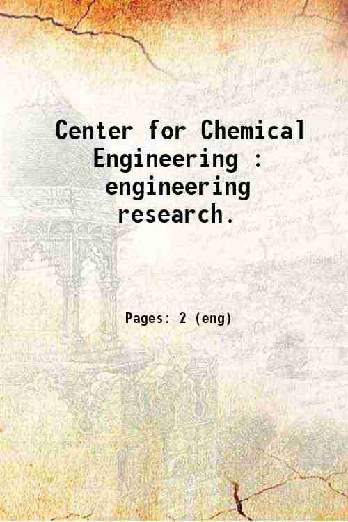 Center for Chemical Engineering : engineering research.