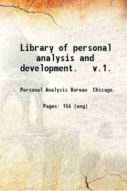 Library of personal analysis and development.   v.1.