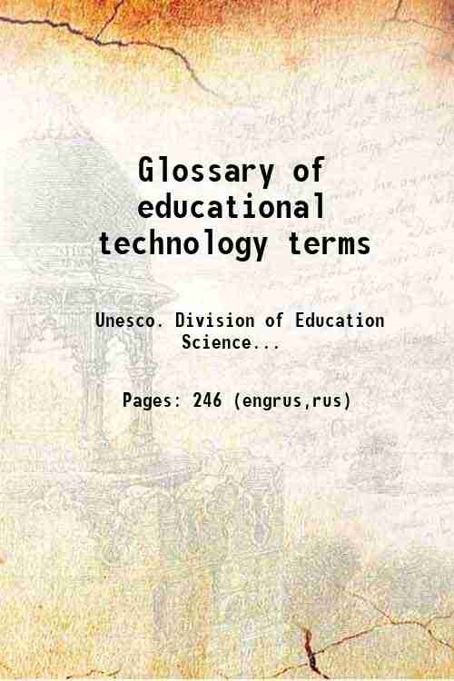 Glossary of educational technology terms