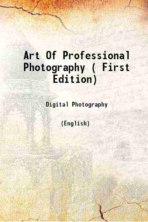 Art Of Professional Photography ( First Edition)
