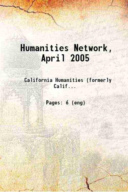 Humanities Network, April 2005