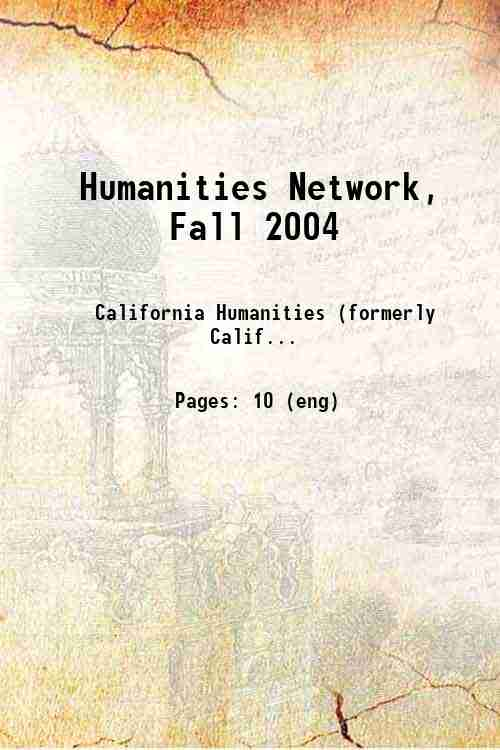 Humanities Network, Fall 2004