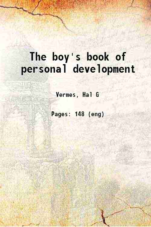 The boy's book of personal development