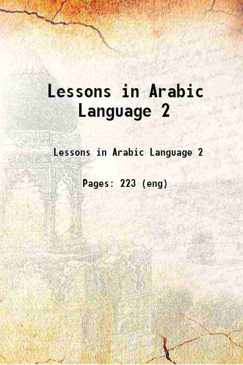 Lessons in Arabic Language 2