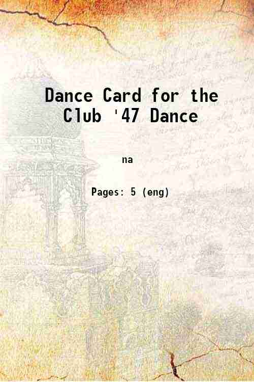 Dance Card for the Club '47 Dance