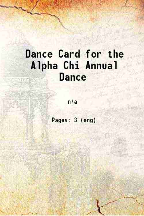 Dance Card for the Alpha Chi Annual Dance